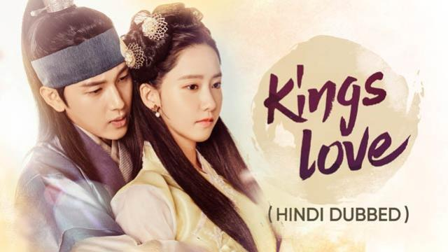 The King in Love Hindi Dubbed